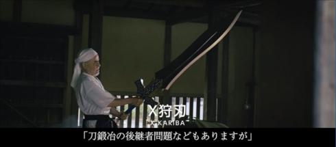 投信工房刀神工房松井証券