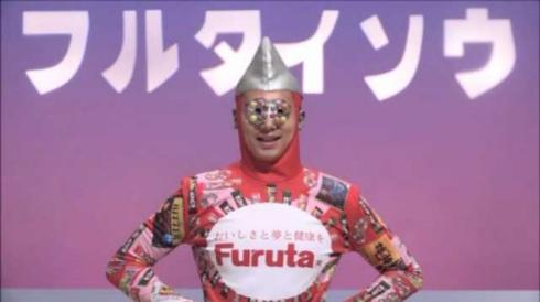 フルタマン フルタ製菓 ニチアサ クレヨンしんちゃん プリキュア
