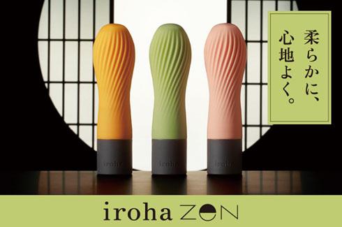 iroha zen
