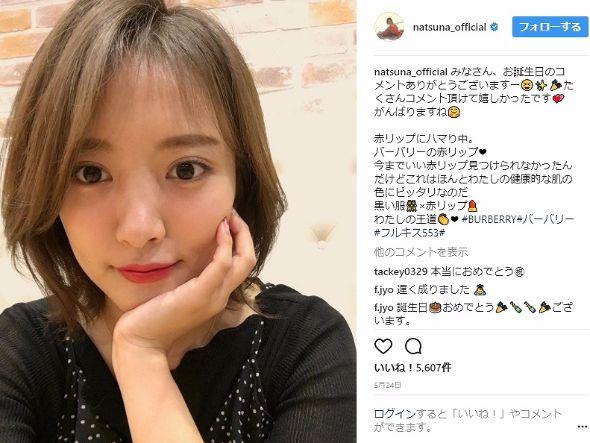 夏菜 高2 中2 Instagram