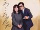 """森口博子、""""大ファン""""若林豪と35年ぶり2ショット 中学時代に撮った写真も"""