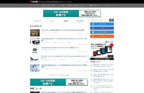 Mogura VR スパイシーソフト 商標