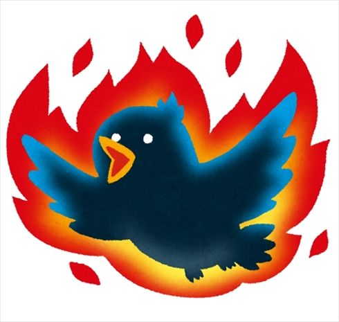 Twitter 認証バッジ 青色バッジ 取り消し