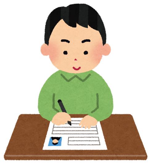 履歴書にまつわる就職活動のうわさって本当?