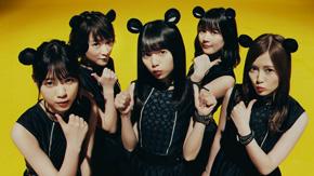 乃木坂46 乃木マウス マウスバンド