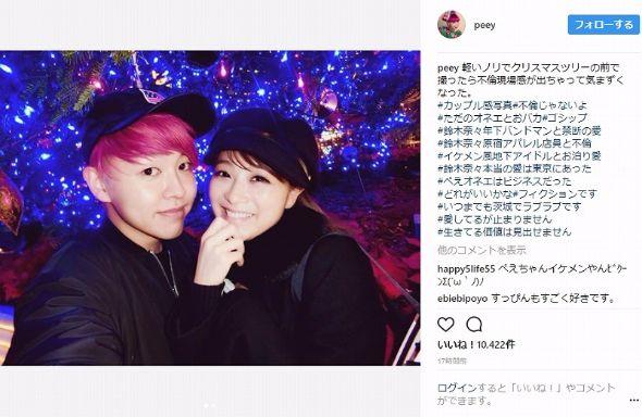 ぺえ すっぴん 鈴木奈々 Instagram 不倫