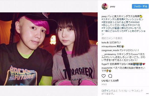 ぺえ すっぴん 市川美織 Instagram
