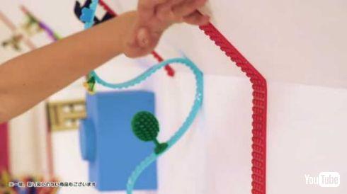 ブロッテ タカラトミーアーツ LEGO ブロック テープ