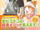 「私のテクニック全部教えますわ」 日本一筆が速い漫画家、東村アキコがタブーに踏み込んだポーズ集がめっちゃ使えそう