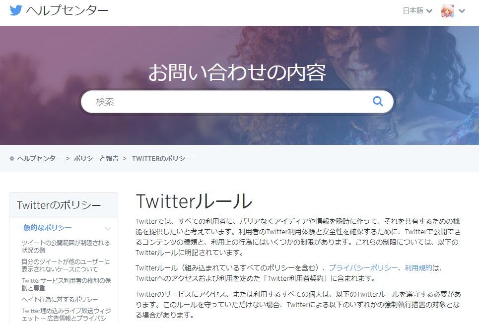 Twitter s s h twitterv u u5 i j v - Div position right ...