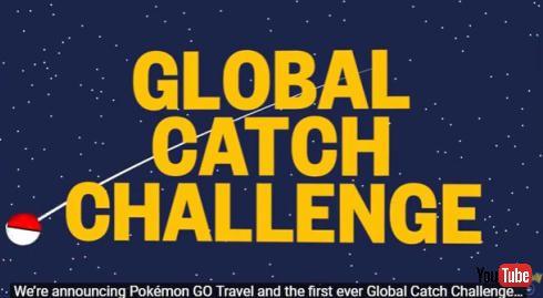 グローバルチャレンジ1
