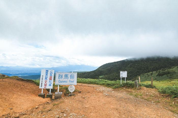 【速報】群馬・長野県境のヘリ機体の破片 付近で8人発見 容体わからず 防衛省(15:35) YouTube動画>1本 ->画像>7枚