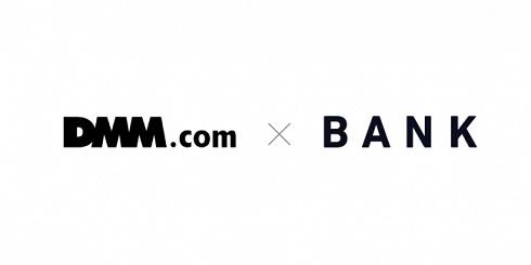 DMM BANK CASH