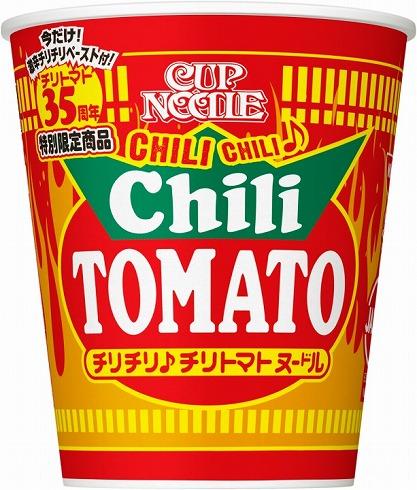 18倍チリトマトヌードル