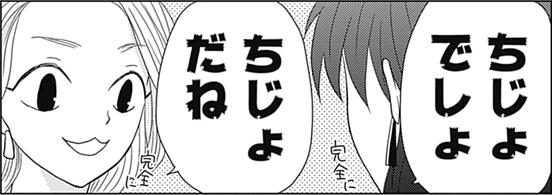 父�y�,y��y�-z)�bi_「綜凍・・sv婦契夜!<Cケr・vs÷・g気揩・・′・・・hu0撃ム