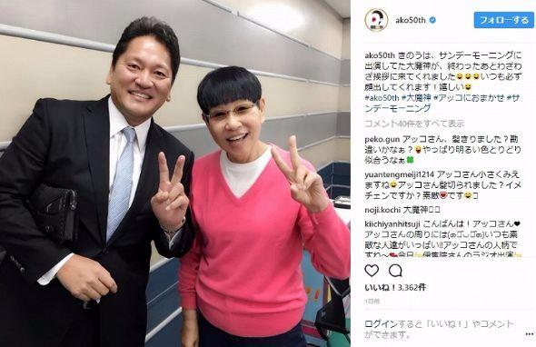 和田アキ子 佐々木主浩 Instagram