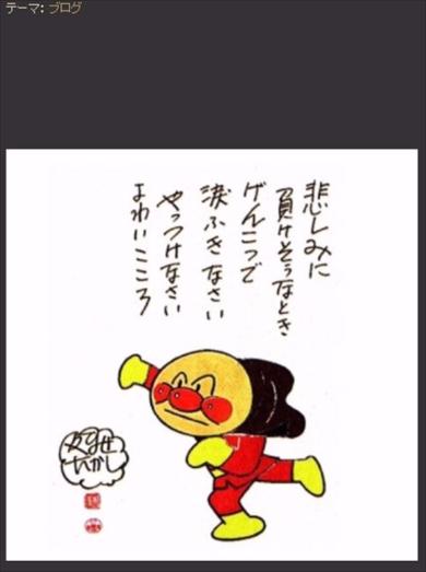 戸田恵子 鶴ひろみ アンパンマン ドキンちゃん