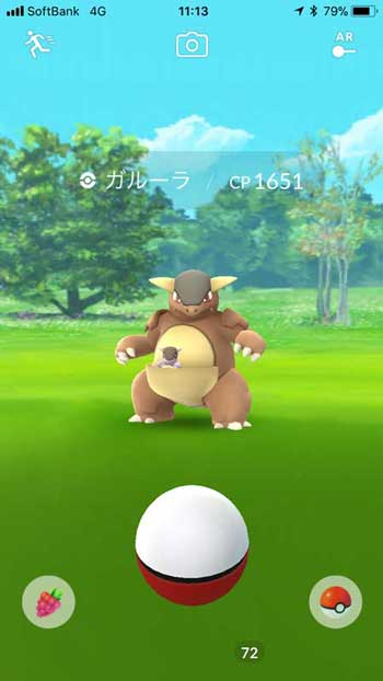 Pokemon GO ポケモン ガルーラ 出現 日本 グローバルチャレンジ