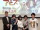 アニメ「メイドインアビス」続編が制作決定! ボンドルドによる告知PVも公開