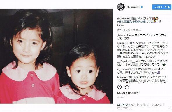 藤井萩花 藤井夏恋 E-girls ShuuKaRen
