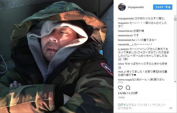 宮川大輔 Instagram 開設