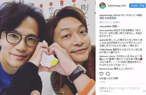 香取慎吾 稲垣吾郎 オールフリー CM 72時間ホンネテレビ