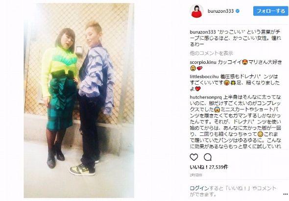 ブルゾンちえみ 夏木マリ Instagram