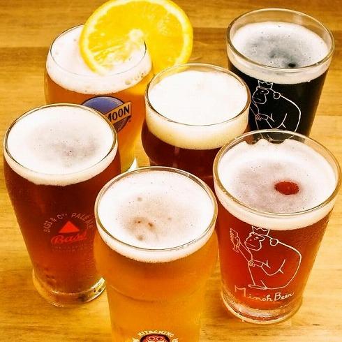 クラフトビールが何度でも飲み放題