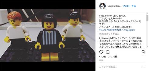 with B ブリリアン コージ レゴ
