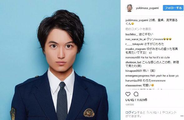 刑事ゆがみ 浅野忠信 神木隆之介 Instagram