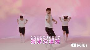 佐藤二朗 ダンス JA共済