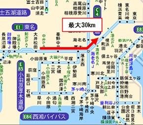 1月1日、東名高速上り「大和トンネル付近」の渋滞発生区間
