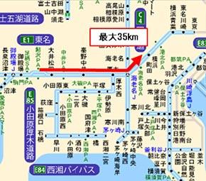 1月2日、東名高速上り「大和トンネル付近」の渋滞発生区間