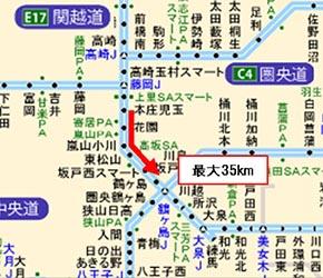 1月2日、関越自動車道上り「高坂サービスエリア付近」の渋滞発生区間