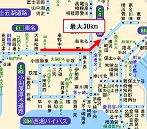 1月3日、東名高速上り「大和トンネル付近」の渋滞発生区間