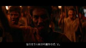 ペプシ 桃太郎 CM エピソード5 小栗旬 野村周平