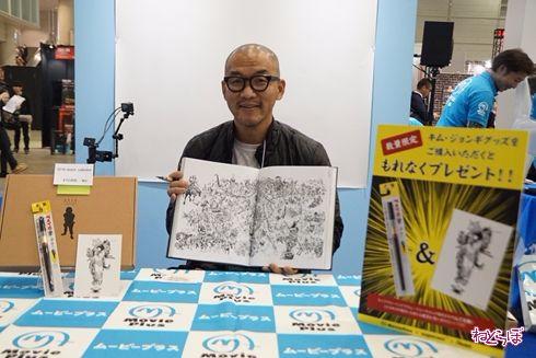 キムジュンギ Kim Jung gi 東京コミコン 東京コミックコンベンション2017 ライブドローイング ぺんてる 筆ペン