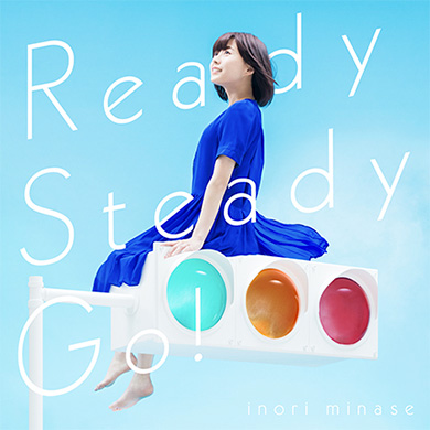 Ready Steady Go! 水瀬いのり