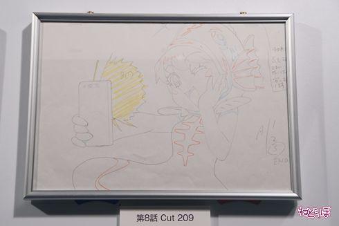 おそ松さん カラ松 一松 チョロ松 十四松 シコ松 トド松 原画