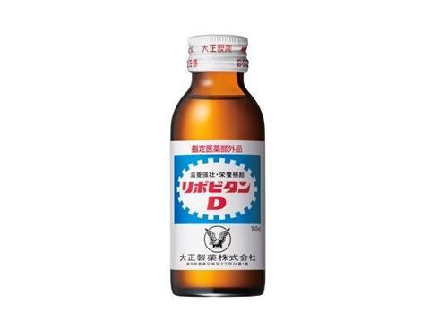 大正製薬「『リポビタンD』の『デー』、おじさん発音ではなくドイツ語の発音」 Twitterで突然の告白