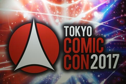 東京コミコン 東京コミックコンベンション2017