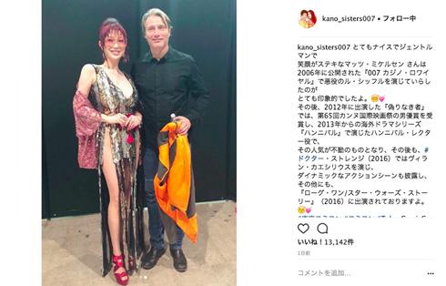 叶姉妹 叶美香 北欧の至宝 マッツ・ミケルセン 東京コミコン