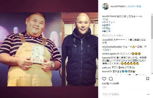 安田大サーカス HIRO ダイエット 痩せ