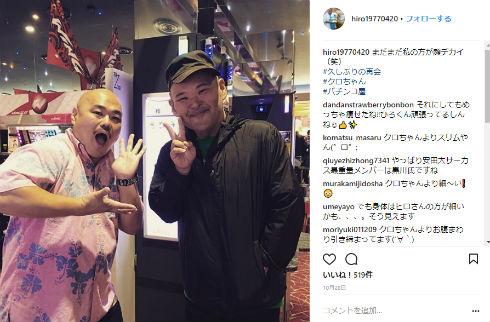 安田大サーカス HIRO クロちゃん ダイエット 痩せ