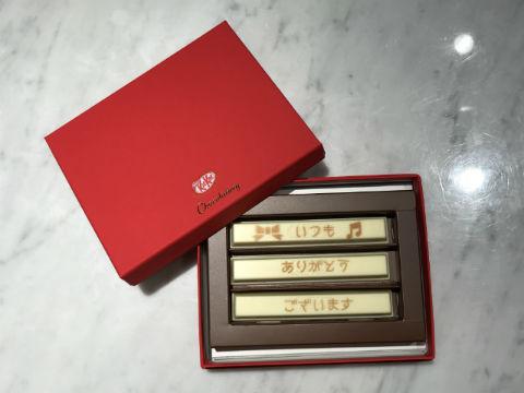 キットカット ショコラトリー 屋台