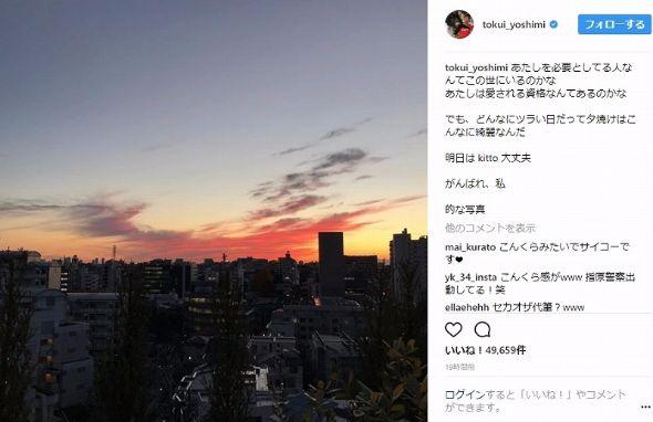 徳井義実 ポエム Instagram セカオザ