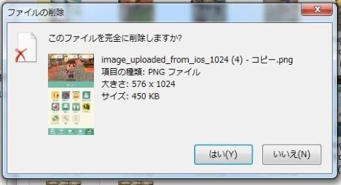 windows 10 ctrl+Z