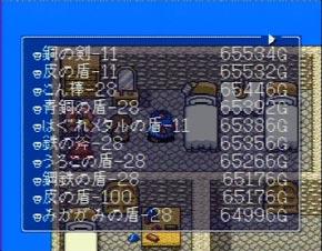 1000回遊べる「トルネコの大冒険」を4000回プレイした男