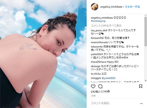 道端アンジェリカ タトゥー 鳥 Instagram