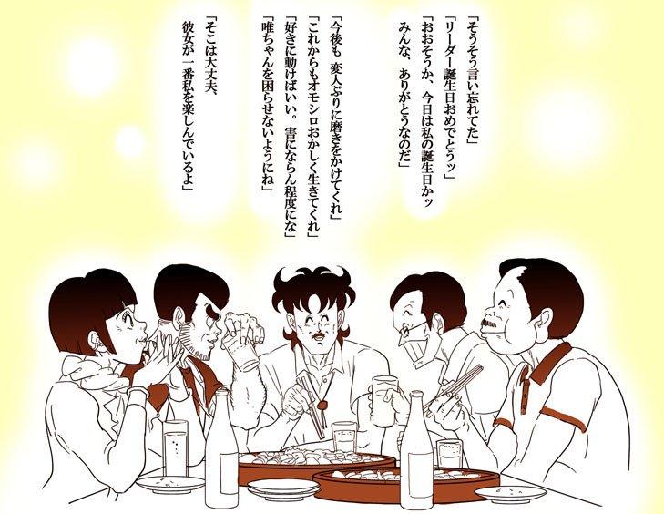 エロアニメ gals
